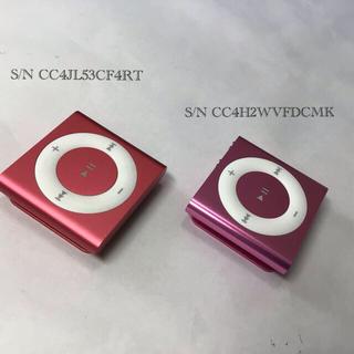 アップル(Apple)のiPod shuffle 4世代 2GB  ピンク紫-7 、サーモン-5   (ポータブルプレーヤー)