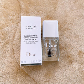 ディオール(Dior)のディオール トップコート アブリコ(ネイルトップコート/ベースコート)