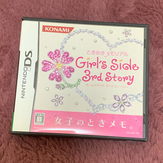 コナミ(KONAMI)のときめきメモリアル ガールズサイド 3rd Story DS(携帯用ゲームソフト)