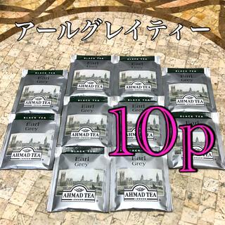 【英国】紅茶 アールグレイティー☆ティーパック 10p +1p ただ今増量中!(茶)