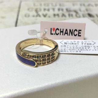 エルチャンス(L.CHANCE)の激安!L.CHANCE★タグ付き新品未使用バイカラーリング10号(リング(指輪))