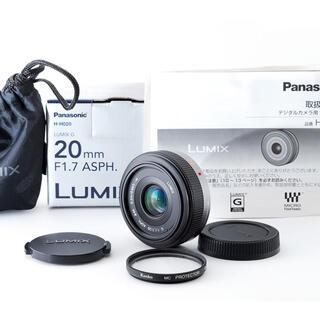 Panasonic - Panasonic LUMIX G 20mm F1.7 ASP #3661