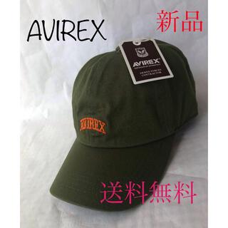 アヴィレックス(AVIREX)の❣️入荷‼️大人気AVIREXツイルキャップ‼️ロゴ刺繍❤️(キャップ)