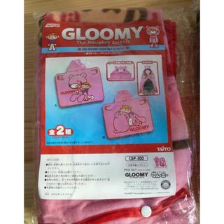 タイトー(TAITO)のグルーミー ブランケット ピンク 3way(キャラクターグッズ)