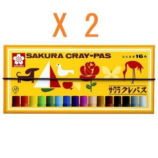 【まとめ買い お買得】2セット サクラクレパス クレパス 16色 ゴムバンド付き(クレヨン/パステル)