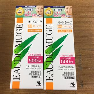 コバヤシセイヤク(小林製薬)のオードムーゲ 薬用ローション(500mL) 2個(化粧水/ローション)