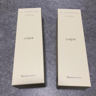 ナリス化粧品 - ナリス ルクエ Wクレンジングクリーム2本セット