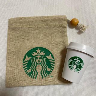 スターバックスコーヒー(Starbucks Coffee)の【新品未使用】スタバ 巾着+タンブラーケースセット(その他)