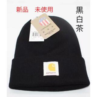 カーハート(carhartt)のカーハート ニット帽 ニットキャップcarhartt  茶 白 黒 ユニセックス(ニット帽/ビーニー)
