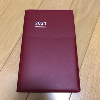 コクヨ(コクヨ)のコクヨ ジブン手帳 Biz mini 2021年 B6(手帳)