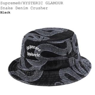シュプリーム(Supreme)のsupreme hysteric snake denim crusher 黒(ハット)