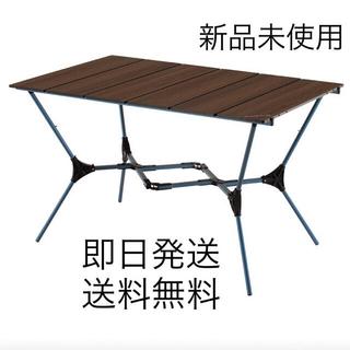 モンベル(mont bell)の送料無料 新品 モンベル マルチフォールディングテーブル ワイド オーク(テーブル/チェア)