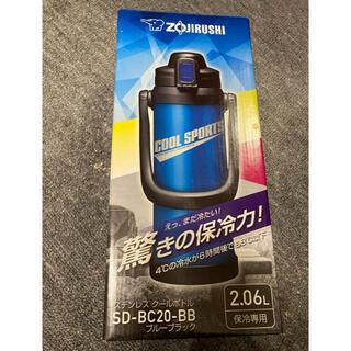 ゾウジルシ(象印)の【新品未使用】象印 ステンレスクールボトル SD-BC20-BB(その他)
