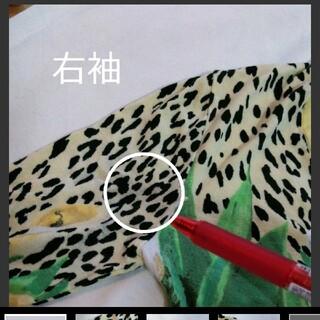 ブルーガール(Blugirl)の★追加画像 ブルーガール ブルマリン お花×アニマル柄 カーディガン(カーディガン)
