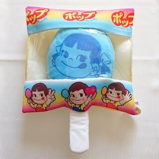ペコちゃん ポップキャンディ クッション(キャラクターグッズ)