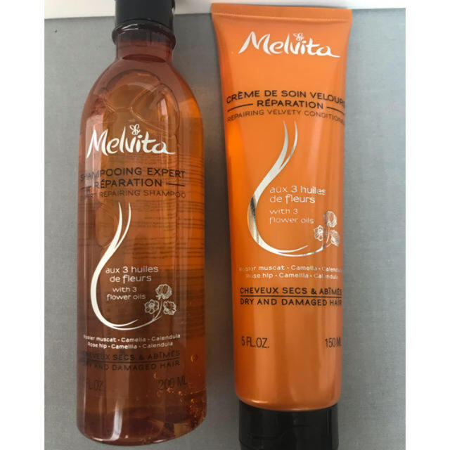 Melvita(メルヴィータ)の百貨店購入 メルヴィータ オイルシャンプー コンディショナー セット  コスメ/美容のヘアケア/スタイリング(シャンプー/コンディショナーセット)の商品写真