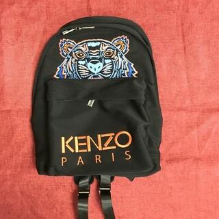 ケンゾー(KENZO)の新品 kenzo リュックバッグ(リュック/バックパック)