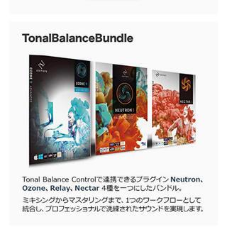 ※値下げ IZOTOPE  Tonal Balance Bundle(新品)(ソフトウェアプラグイン)