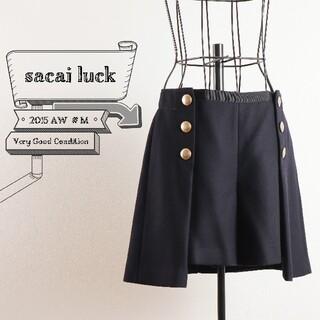 サカイラック(sacai luck)の極美品 sacai luck サカイ # M ウール ワイド キュロット パンツ(キュロット)