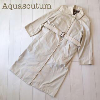 アクアスキュータム(AQUA SCUTUM)のAquascutumコットンロングトレンチロングコート ベージュ8インナー付春秋(トレンチコート)