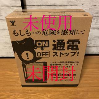 ヤマゼン(山善)のYAMAZEN 加湿機能付き電気ストーブ(電気ヒーター)