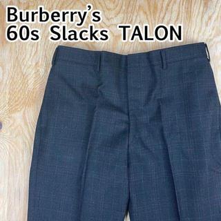 バーバリー(BURBERRY)のBurberry's バーバリー スラックスパンツ 60年代 タロンジップ 古着(スラックス)