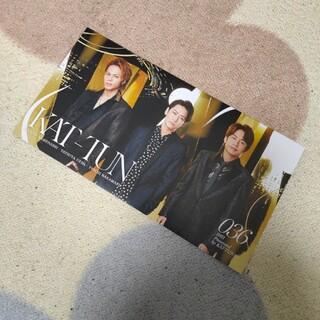 カトゥーン(KAT-TUN)のKAT-TUN ファンクラブ 会報 最新号 36(アイドルグッズ)