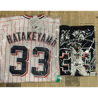 東京ヤクルトスワローズ #33 畠山選手 ユニフォーム Tシャツ 2点(応援グッズ)