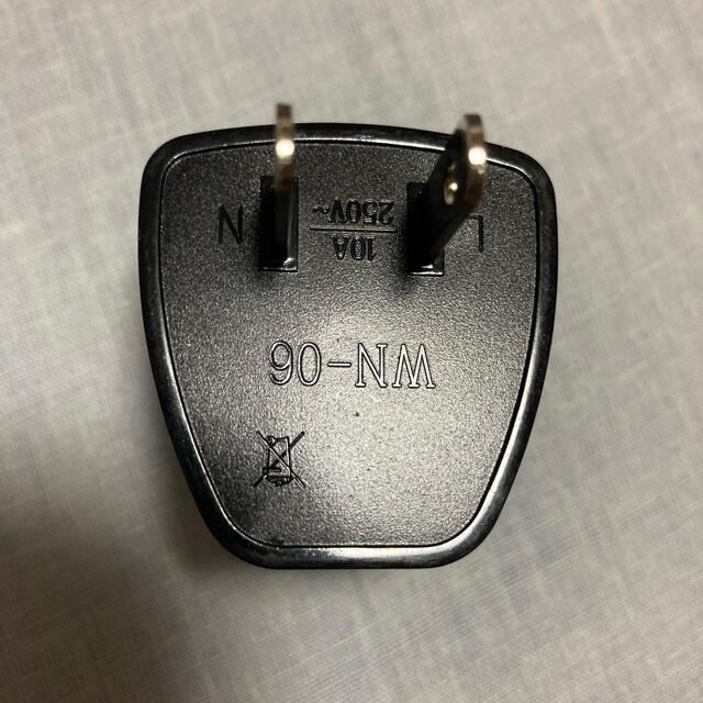 全世界対応 マルチ変換プラグ  スマホ/家電/カメラの生活家電(変圧器/アダプター)の商品写真
