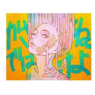 古塔つみ × atmos Giclee Poster 限定5枚(絵画/タペストリー)