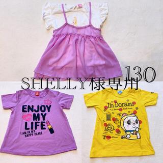 ベビードール(BABYDOLL)の【BABY DOLL】Tシャツまとめ売り 130(Tシャツ/カットソー)