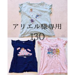 ユニクロ(UNIQLO)の【UNIQLO】【BABY DOLL】アリエル様専用(Tシャツ/カットソー)