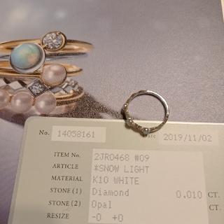 スタージュエリー(STAR JEWELRY)のmaalaisru専用 STAR JEWELRY2019年クリスマス限定リング(リング(指輪))