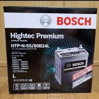 ボッシュ(BOSCH)の《再再値下げ》BOSCH 日産ノート 1.6i 型式DBA-E12(車種別パーツ)
