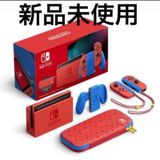 ニンテンドースイッチ(Nintendo Switch)の任天堂スイッチマリオレッド×ブルー(家庭用ゲーム機本体)