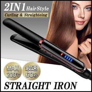 【海外のみ使用可】 220V ヘアアイロン レディース メンズ 黒 美髪(ヘアアイロン)