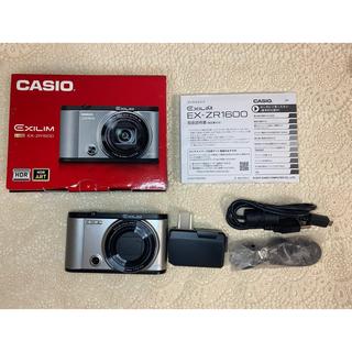 カシオ(CASIO)の【skull love様専用】CASIO EXILIM EX-ZR1600(コンパクトデジタルカメラ)
