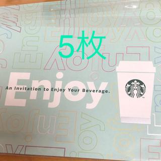 スターバックスコーヒー(Starbucks Coffee)のスターバックス ドリンク チケット 5枚(フード/ドリンク券)