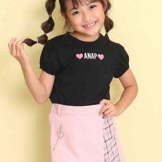 アナップキッズ(ANAP Kids)のruru様専用☆(新品)アナップキッズ シンプルパフスリーブTシャツ(Tシャツ/カットソー)