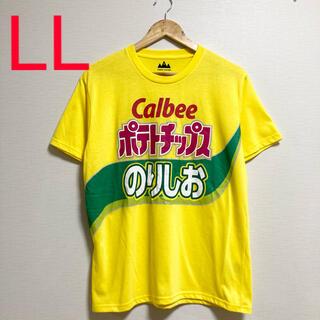 【限定1枚】新品・タグ付き◎カルビーポテトチップスのりしおTシャツ♪(Tシャツ/カットソー(半袖/袖なし))