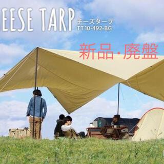 ドッペルギャンガー(DOPPELGANGER)の【新品•廃盤】チーズタープ ベージュ(テント/タープ)