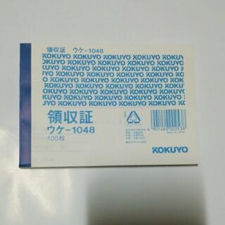 コクヨ(コクヨ)の領収証 100枚 KOKUYO(オフィス用品一般)