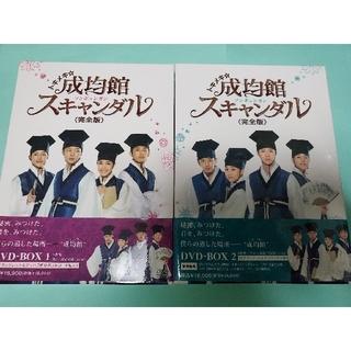 トキメキ☆成均館 スキャンダル<完全版> DVD-BOX1&2 (舞台/ミュージカル)