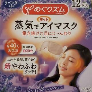 花王 - めぐリズム  ラベンダーの香り 12枚