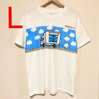 【オモシロTシャツ♪】新品・タグ付き◎マジックミラー号Tシャツ♪(Tシャツ/カットソー(半袖/袖なし))