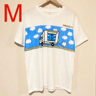 【オモシロTシャツ】新品・タグ付き◎マジックミラー号Tシャツ♪(Tシャツ/カットソー(半袖/袖なし))
