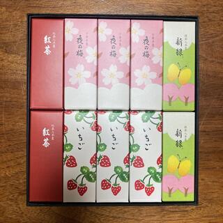 ミツコシ(三越)の虎屋 限定詰め合わせ10本(菓子/デザート)
