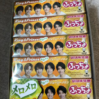 ユーハミカクトウ(UHA味覚糖)のキンプリぷっちょメロン味10個セット King & Princeぷっちょ(菓子/デザート)