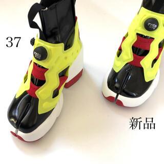 マルタンマルジェラ(Maison Martin Margiela)の新品/37 メゾン マルジェラ リーボック ポンプフューリー タビ 足袋ブーツ(ブーツ)