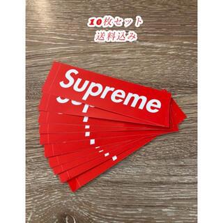 シュプリーム(Supreme)のSupreme ステッカー 10枚セット(その他)